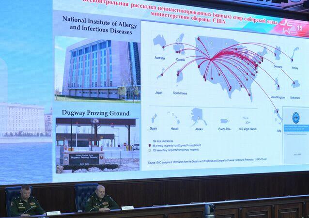 مؤتمر وزارة الدفاع الروسية حول الأسلحة البيولوجية واجراء التجارب على الناس في جورجيا، 4 أكتوبر/ تشرين الأول 2018