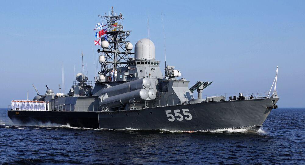 سفينة صاروخية صغيرة مشروع 1234.1 غيزير