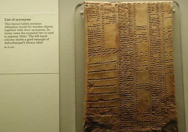 قرص مسماري مع قائمة الموز التي ترمز إلى الكلمات المرادفة من مكتبة آشور بانيبال الملكية في المتحف البريطاني