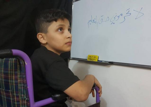 طفل عراقي