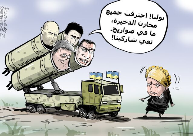 سخرية أوكرانية تضرب أقوى نظام صاروخي لبوروشينكو