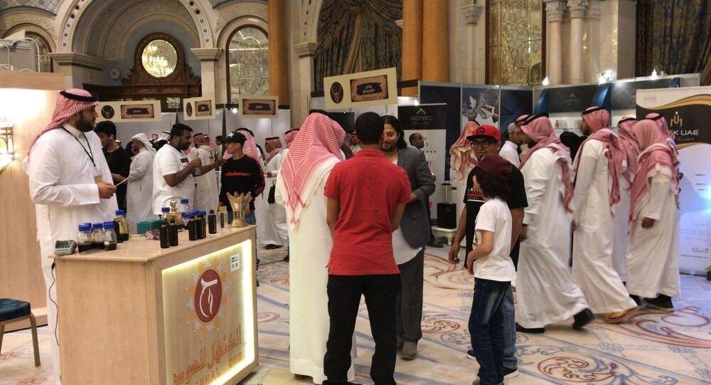 معرض العطور العصرية والنادرة في السعودية