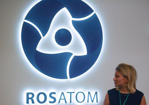 شركة الطاقة الذرية الروسية روس أتوم