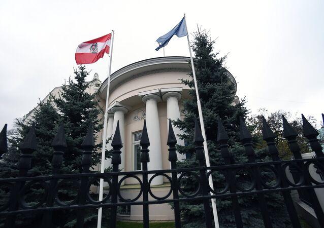 السفارة النمساوية في موسكو