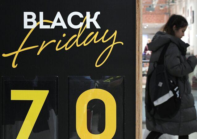تنزيلات في الأسواق - الجمعة السوداء - موسكو نوفمبر/ تشرين الثاني 2018