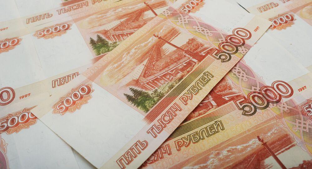 ورقة نقدية من فئة الـ5000 روبل