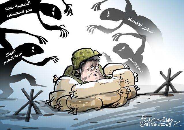 لماذا يريد بوروشينكو حالة الحرب في أوكرانيا؟
