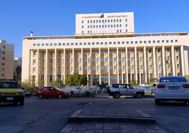 مبنى مصرف سورية المركزي