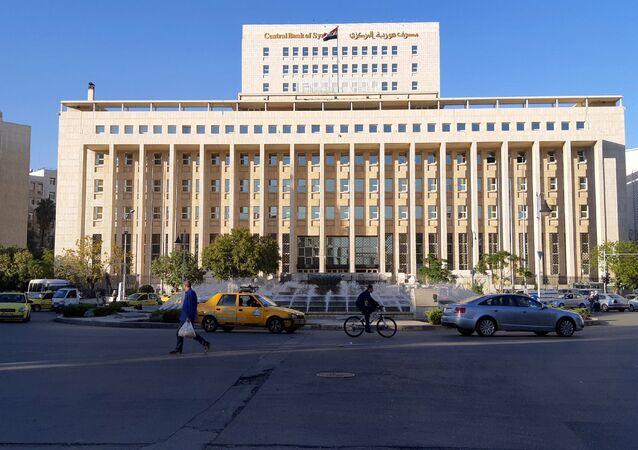 البنك السوري المركزي