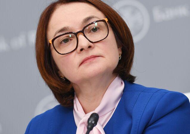 رئيسة المصرف المركزي الروسي، إلفيرا نابيولينا