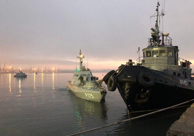 إيقاف قطع بحرية أوكرانية انتهكت حرمة المياه الروسية في مضيق كيرتش
