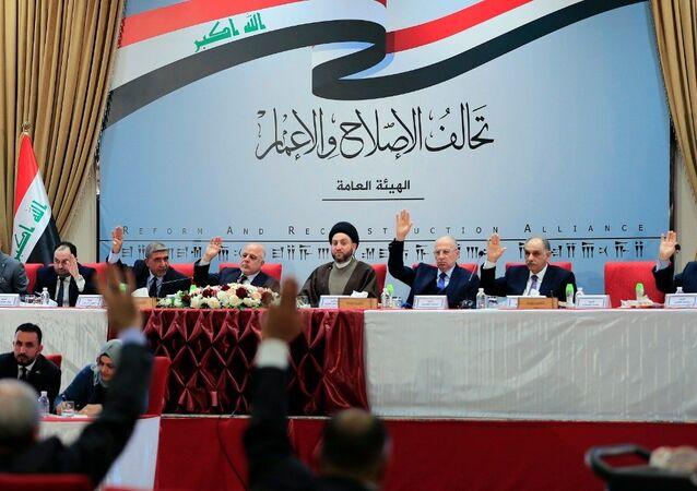 تحالف الإصلاح والإعمار