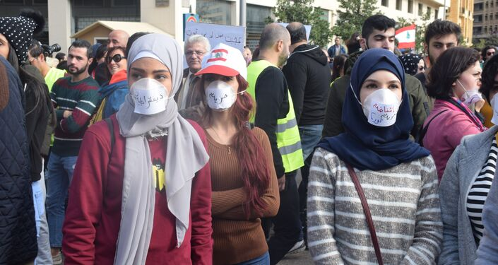 المتظاهرين في بيروت
