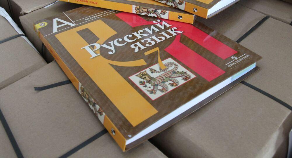 كتاب تعليم اللغة الروسية