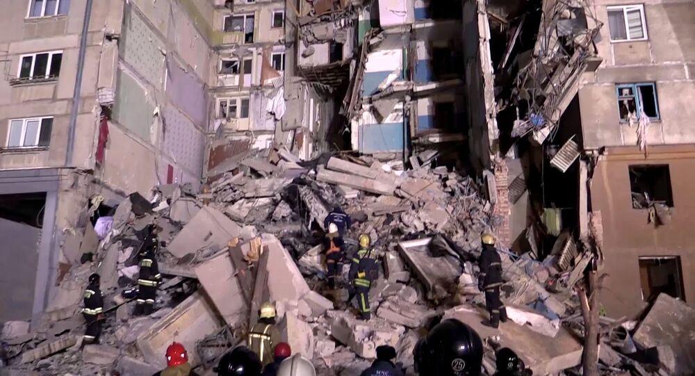 انفجار مبنى في ماغنيتاغورسك