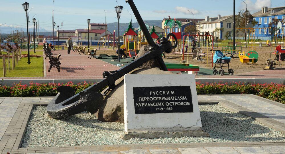 تمثال لمكتشفي جزر الكوريل الروس