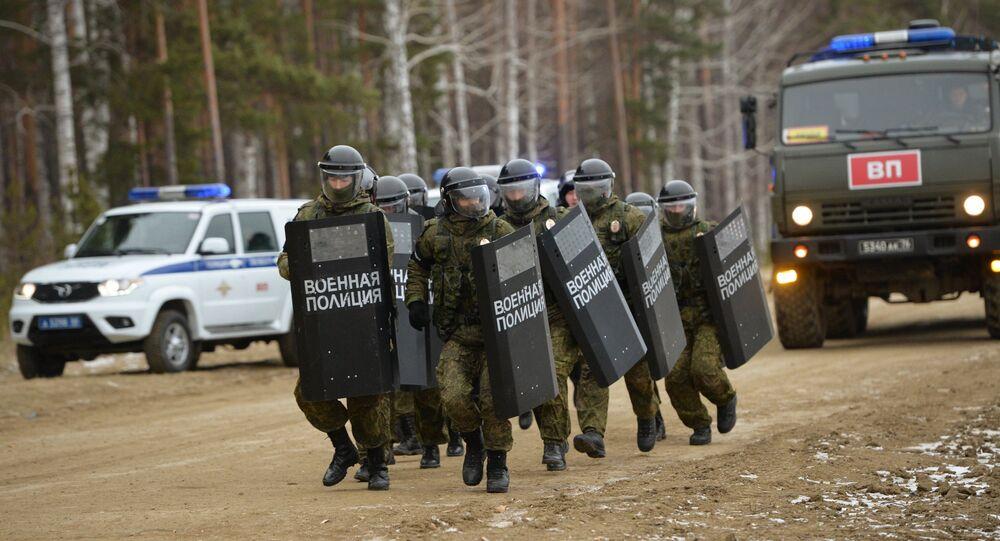 وحدة الشرطة العسكرية الروسية