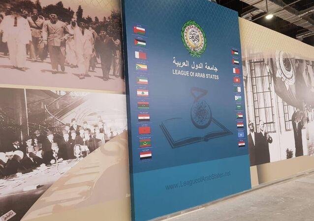 جناح جامعة الدول العربية في معرض القاهرة الدولي للكتاب