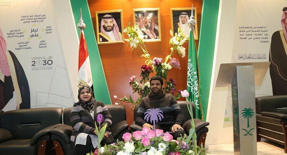 الدكتورة منى الزدجالية، الملحق الثقافي بسفارة سلطنة عمان في مصر بمعرض القاهرة الدولي للكتاب الـ 50