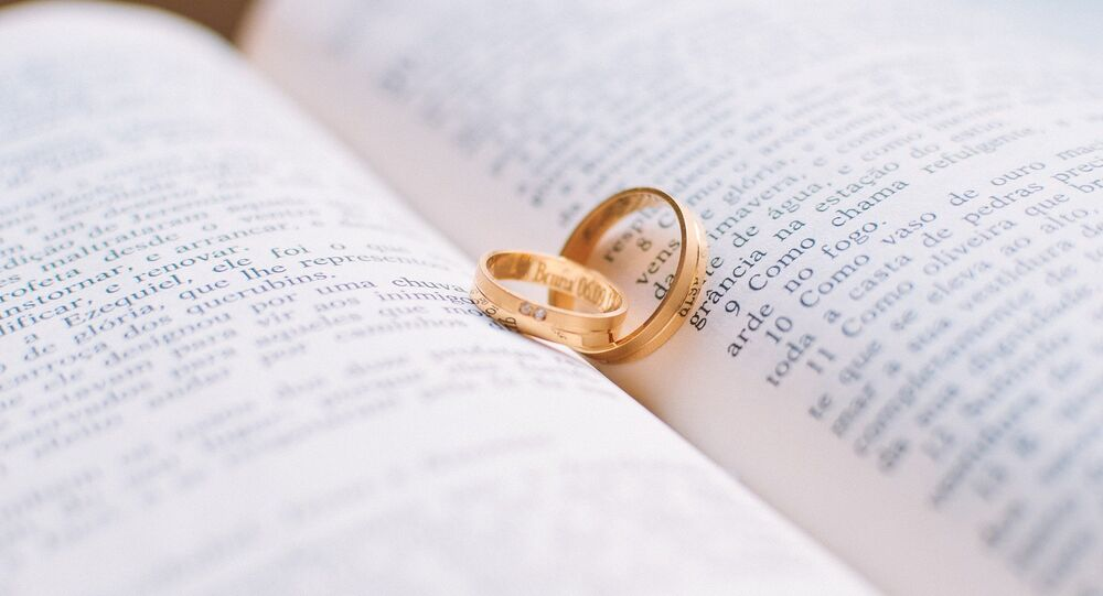 خاتم زواج