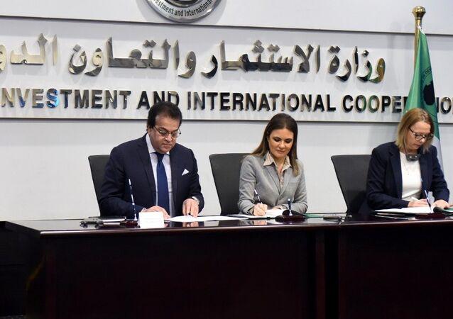 سحر نصر وزيرة الاستثمار المصرية
