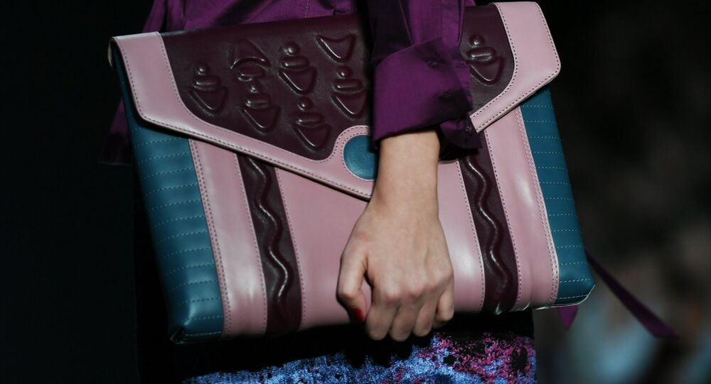 حقيبة يد