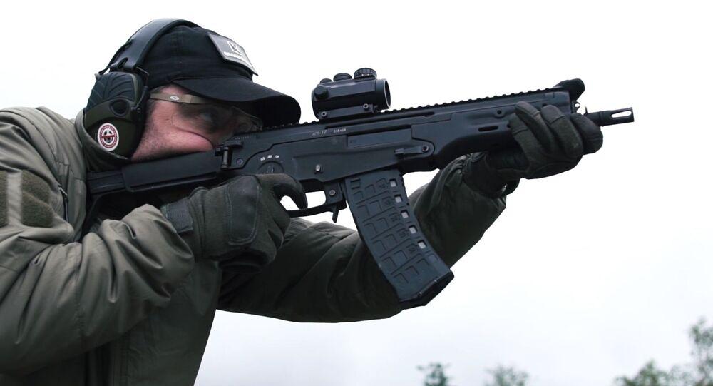 رشاش أ إم-17