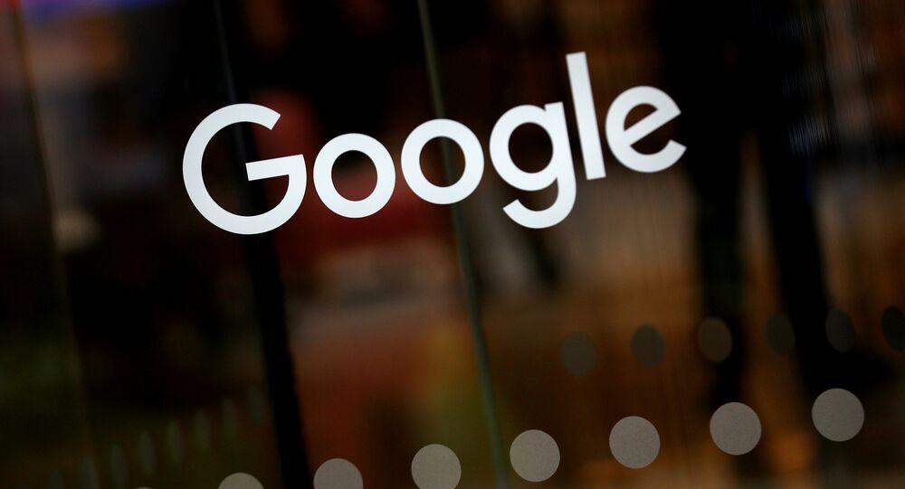 شعار شركة جوجل العالمية