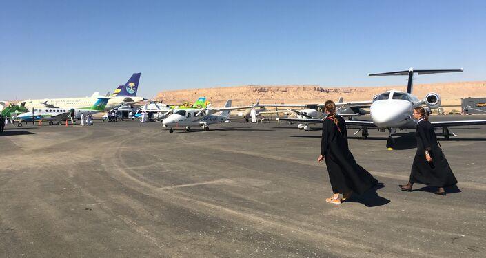 معرض السعودية الدولي الأول للطيران