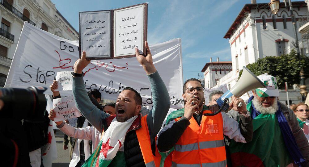 مظاهرات معلمي الجزائر