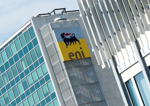 مقر شركة إيني الإيطالية للطاقة في روما