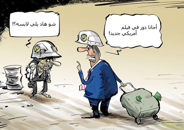 الخوذ اليضاء في سوريا... دور في فيلم جديد؟