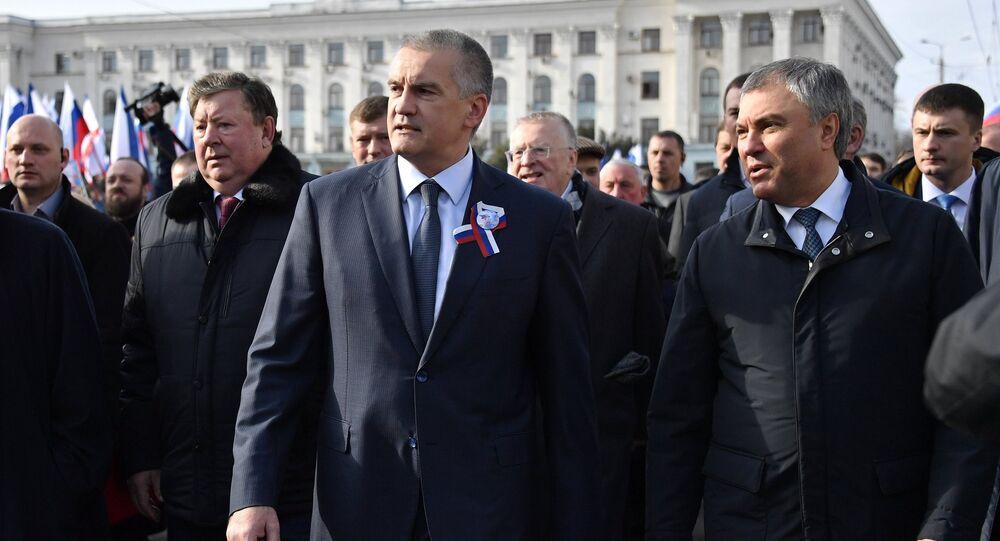 رئيس القرم سيرغي أكسينوف