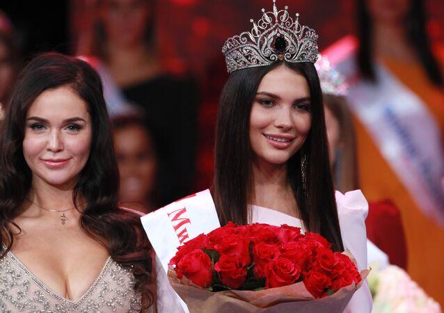 ملكة جمال موسكو 2018