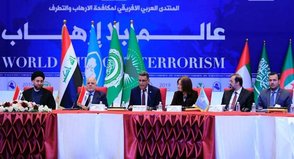 مؤتمر مكافحة الإرهاب بالعراق