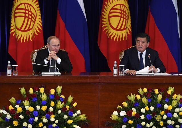بوتين في قرغيزيا