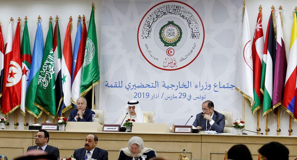 مؤتمر وزراء الخارجية العرب تونس 2019