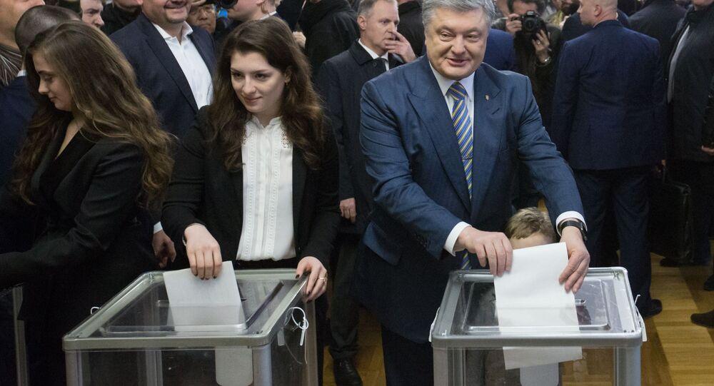 الانتخابات الرئاسية الأوكرانية - انتخابات الرئاسة في أوكرانيا 31 مارس/ آذار 2019 - الرئيس الحالي بيترو بوروشينكو