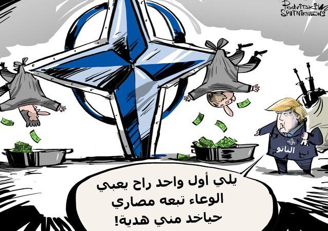 الناتو...نادي لاجبار الأعضاء لشراء الأسلحة الأمريكية