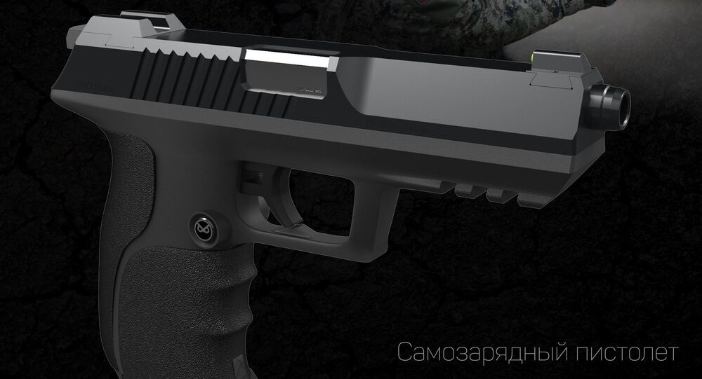 مسدس أوداف