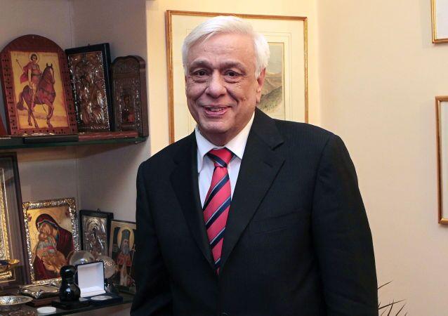 الرئيس اليوناني بروكوبيوس بافلوبولوس