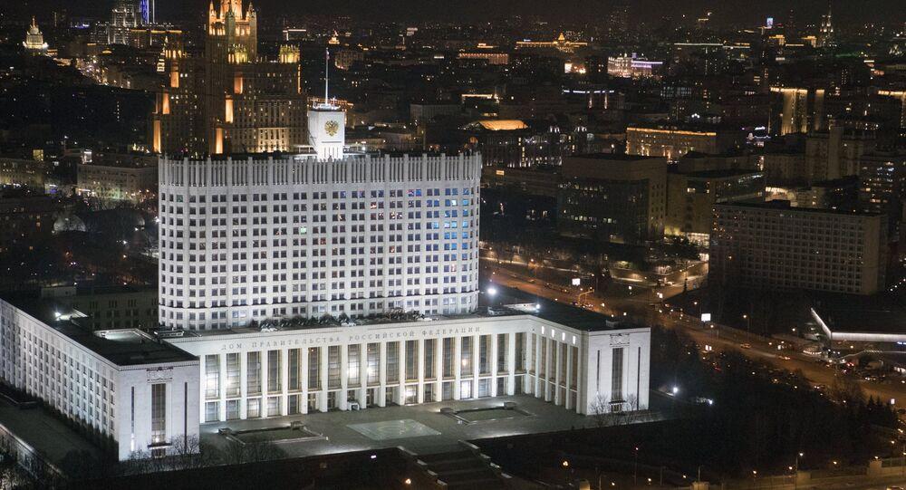 مبنى الحكومة الروسية في موسكو