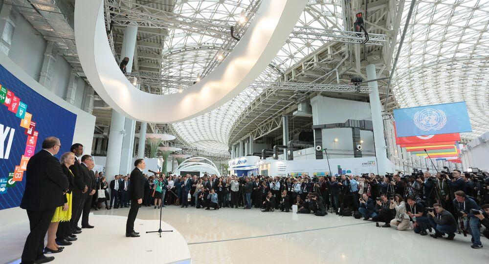المنتدى الدولي في دورته الحادية عشر آتوم إكسبو-2019 (ATOMEXPO-2019)