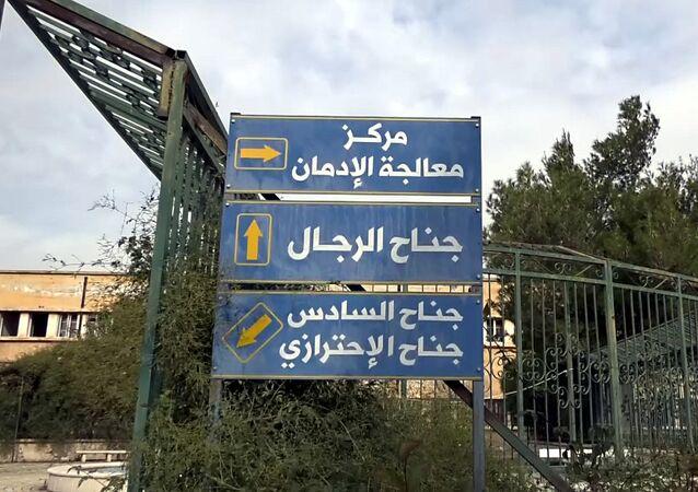 مشفى (حلب للأمراض العقلية) تدمج الفنون لعلاج 100 ألف مريض سنويا
