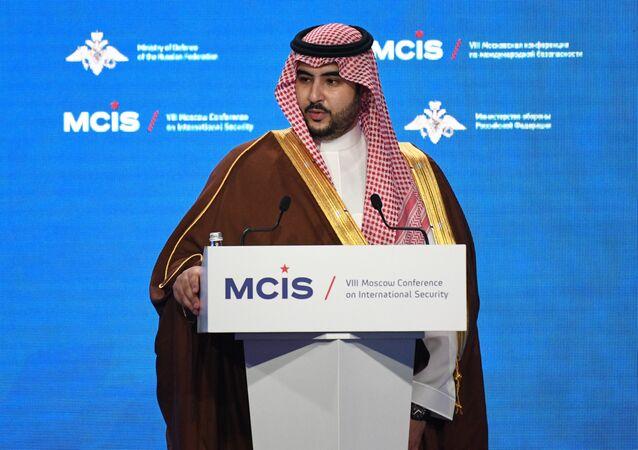 خالد بن سلمان آل سعود، نائب وزير الدفاع السعودي يلقي كلمة في مؤتمر الأمن الدولي بموسكو