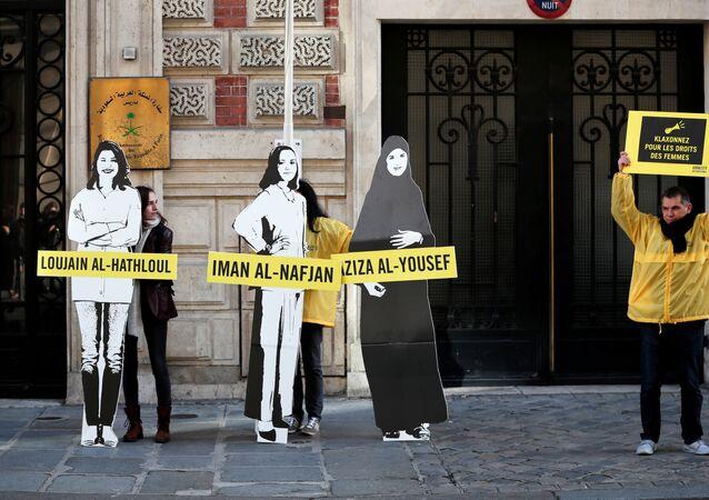 مظاهرات من منظمة العفو الدولية خارج سفارة المملكة العربية السعودية في اليوم العالمي للمرأة في باريس