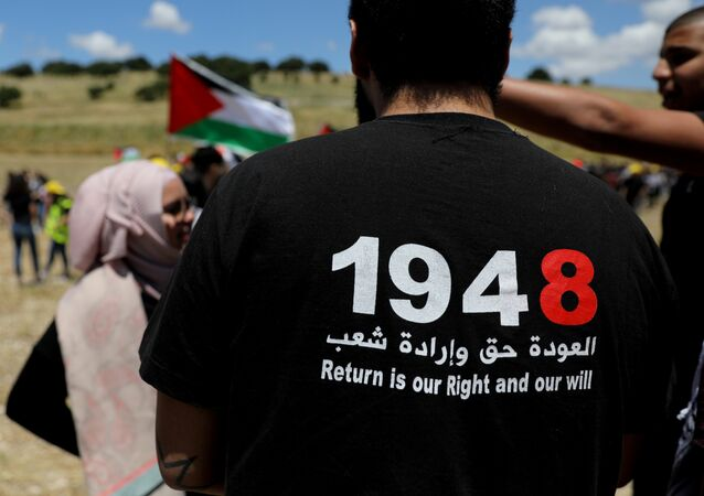 فلسطنيون يشاركون في مسيرة بمناسبة النكبة شمال إسرائيل