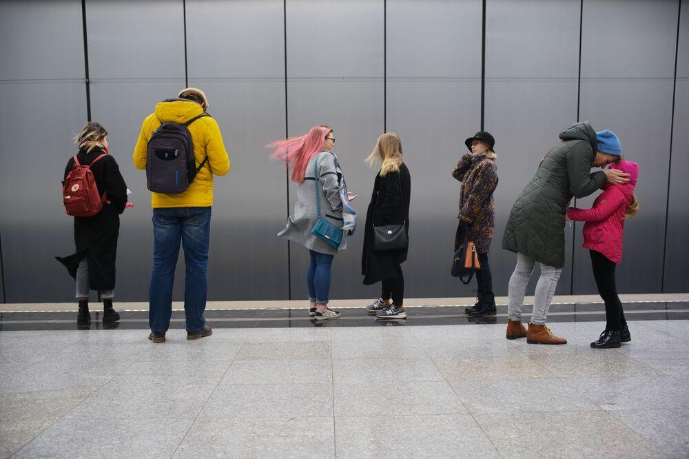 محطة مترو رامينكي، موسكو