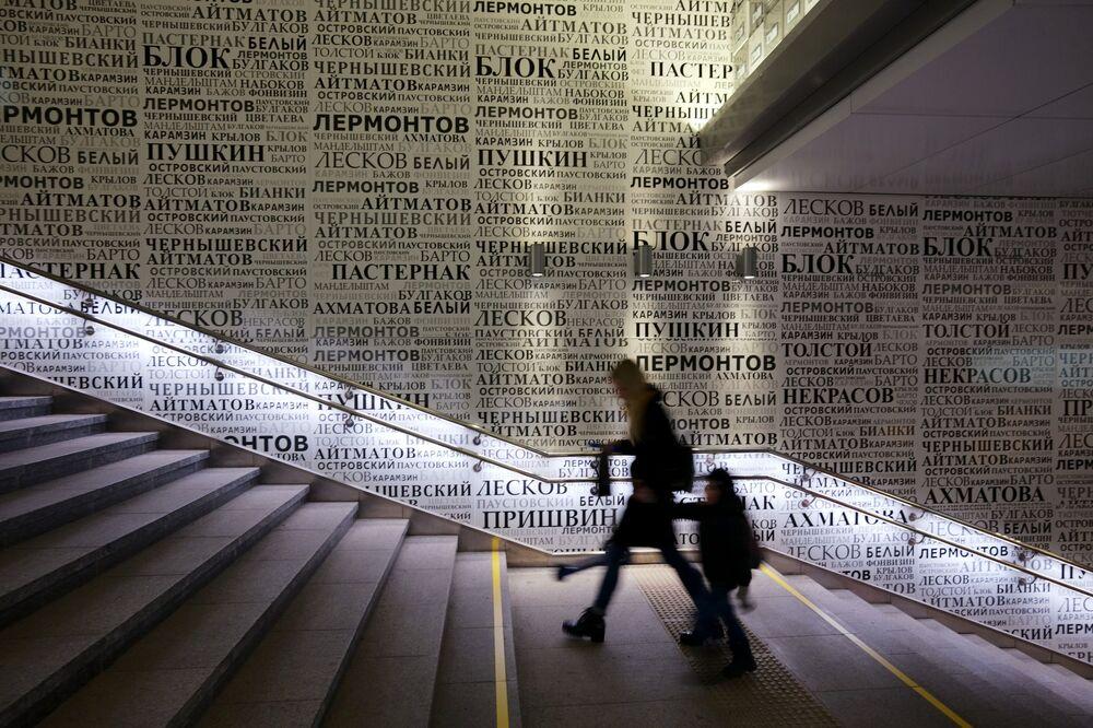 ركاب في محطة مترو راسكازوفكا، موسكو 2018