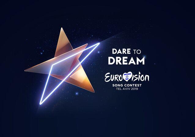 مهرجان الأغنية الأوروبية يوروفيجن 2019